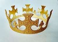 Царська Корона золотиста