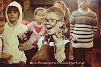 День Рождения мальчика в Кузнице, фото 1