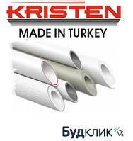 Трубы полипропиеленовые Kristen Турция