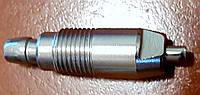 Металическая поилка ниппельная для поения птицы 360 нижнее и боковое нажатие (бройлер, утка, кролик, гусь )