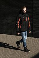 Куртка мужская зимняя Columbia Titanium горнолыжная
