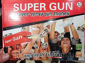 Денежный пистолет Суприм Supreme Money gun, красный