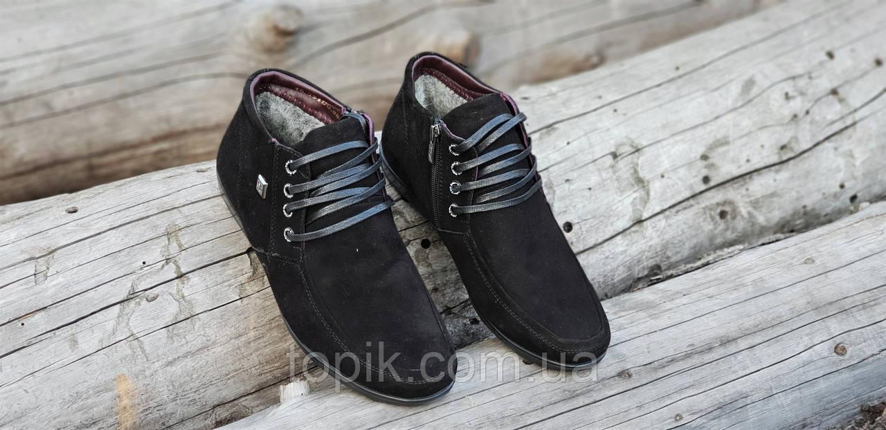 78a543f19 ... Мужские зимние классические мужские ботинки, полуботинки черные  стильные натуральная замша и мех (Код: ...