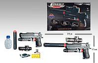 Пистолет с водяными пулями, прицелом и глушителем MP-1