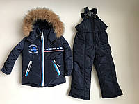 Зимний Детский костюм для мальчика Арктика