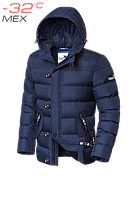 Куртка Зимняя Braggart - 3471B