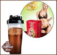 Chocolate Slim - Комплекс для похудения дневной (Шоколад Слим)