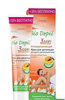 """Крем для депиляции """"Ультраувлажняющий"""" для сухой и чувствительной кожи Eveline Cosmetics Bio Depil 125 ml."""