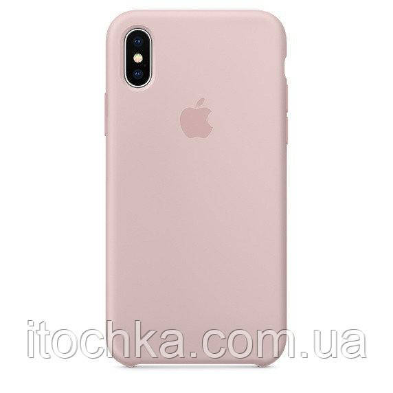 Silicone case for iPhone XS Max Pink Send (Copy)