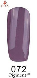 Гель-лак F.O.X. 6 мл Pigment 072 пастельный темно-сиреневый, эмаль