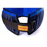 Пояс утяжелительный регульований Onhillsport 10 кг 100 см (UP-0104), фото 2