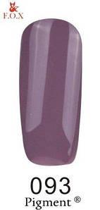 Гель-лак F.O.X. 6 мл Pigment 093 серо фиолетовый, эмаль