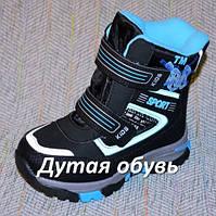 Дутая обувь для мальчиков