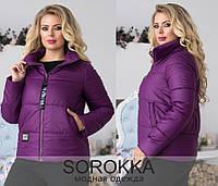 Куртка женская укороченная  в расцветках  2415, фото 1