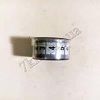 Сантиметр - измерительная сантиметровая лента