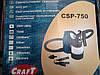 Краскопульт Craft CSP - 750