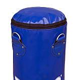 Мешок боксерский ПВХ Boxer Элит 1.4м (bx-0017), фото 2