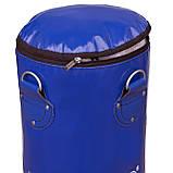 Мешок боксерский ПВХ Boxer Элит 1.4м (bx-0017), фото 3