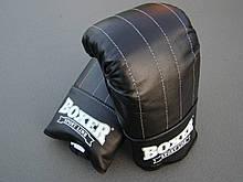 Рукавиці Тренувальні жіночі Boxer L (bx-0022)