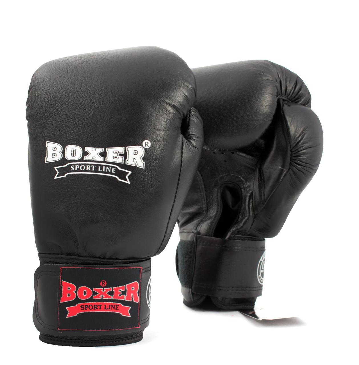Дитячі боксерські рукавички шкіряні Boxer 8 унцій (bx-0029)