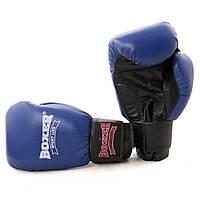 Боксерские перчатки кожаные с печатью ФБУ Boxer Profi 12 унций (bx-0041)