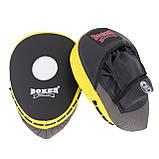 Боксерські лапи гнуті з кожвинила Boxer Еліт (bx-0043), фото 2