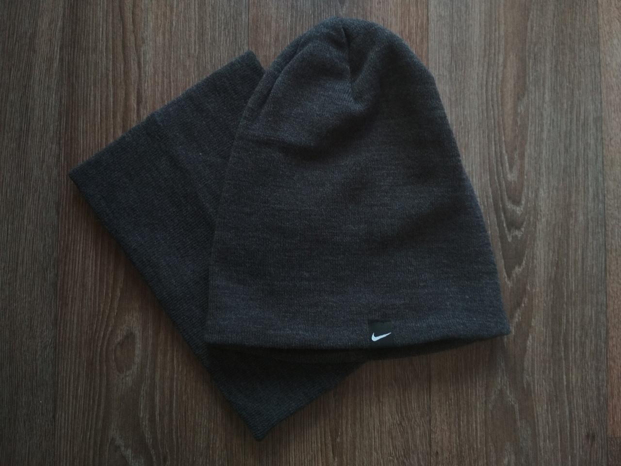 Спортивная шапка серая Nike + горловик (бафф) реплика