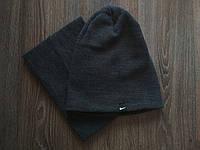 Спортивная шапка серая Nike + горловик (бафф) реплика, фото 1
