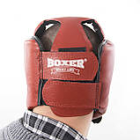 Шолом карате шкіряний Boxer L (bx-0069), фото 3
