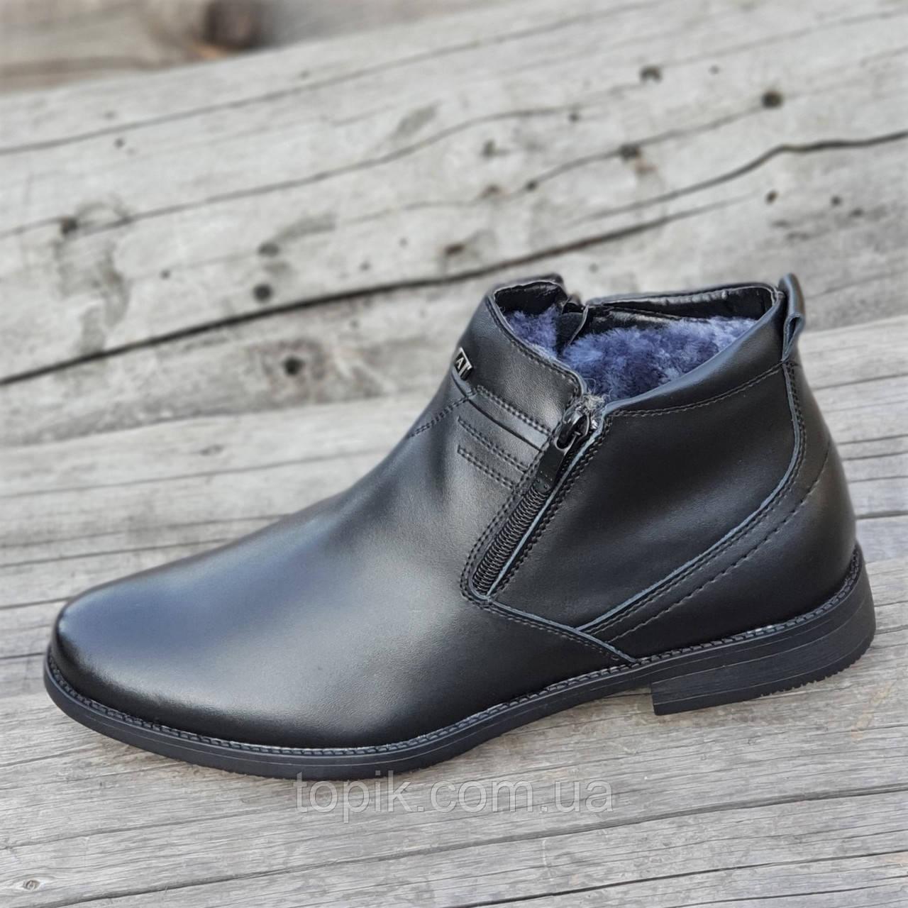 e6bc15469 Зимние классические мужские ботинки, полусапожки на молнии кожаные черные  на меху цигейка (Код: