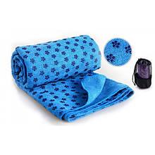 Килимок – рушник для йоги OSPORT Yoga mat towel Синій (FI-4938_BU)