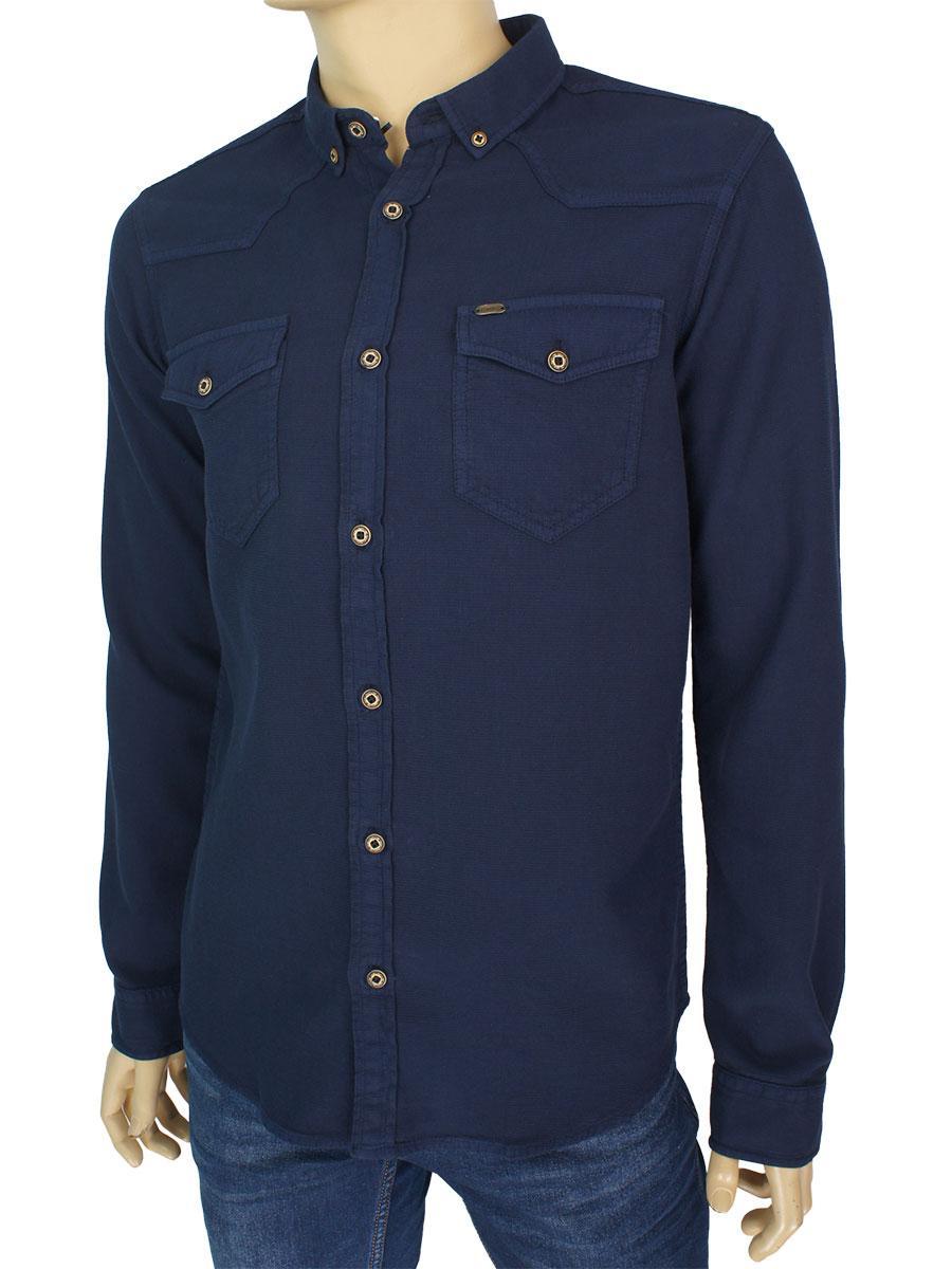 Темно-синя чоловіча сорочка Cordial CO 2118 K01-2299 d-blue