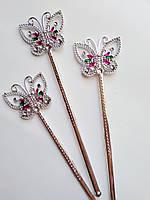 Волшебная палочка в форме бабочки