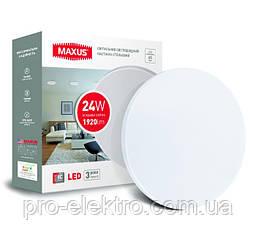 Світильник накладної Maxus 24W 4100K (тонкий дизайн, IP40) коло
