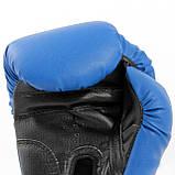 Рукавички боксерські з кожвинила Boxer 12 унцій (bx-0034) синій, фото 2