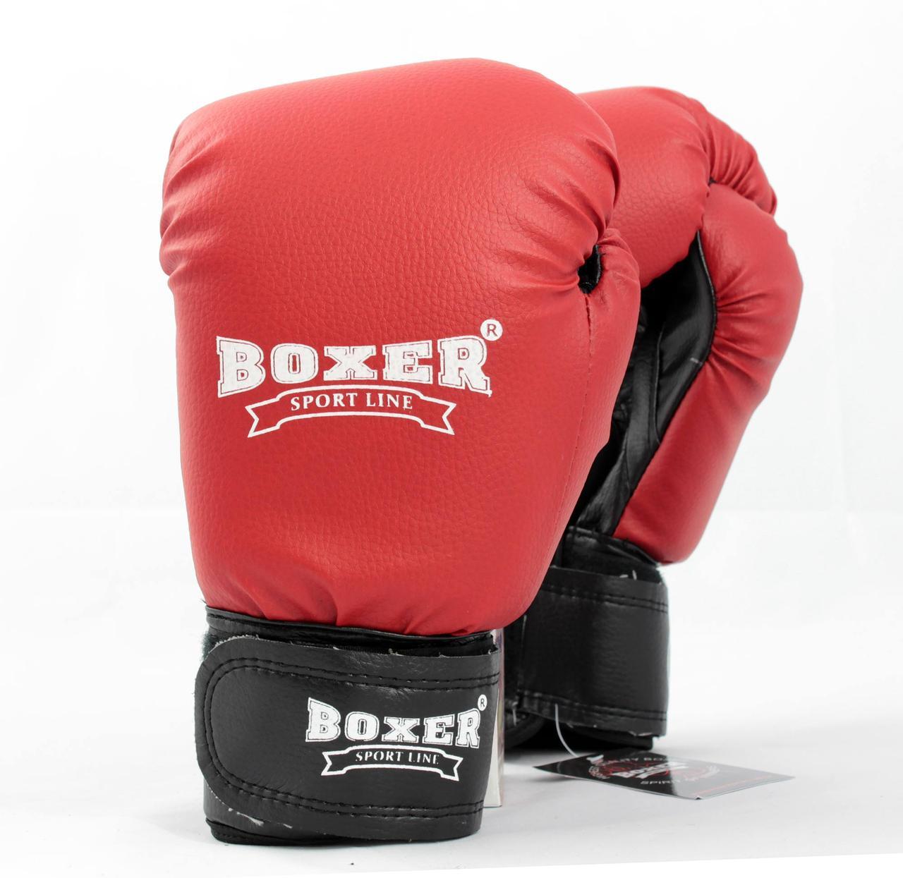 Детские боксерские перчатки из кожвинила Boxer 8 унций (bx-0035) красный