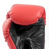 Рукавички боксерські з кожвинила Boxer 10 унцій (bx-0036) червоний, фото 2