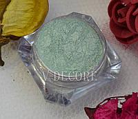 Перламутр Нежно-голубой (№46), 1 кг