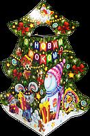 Детский Новогодний подарок Ялинка