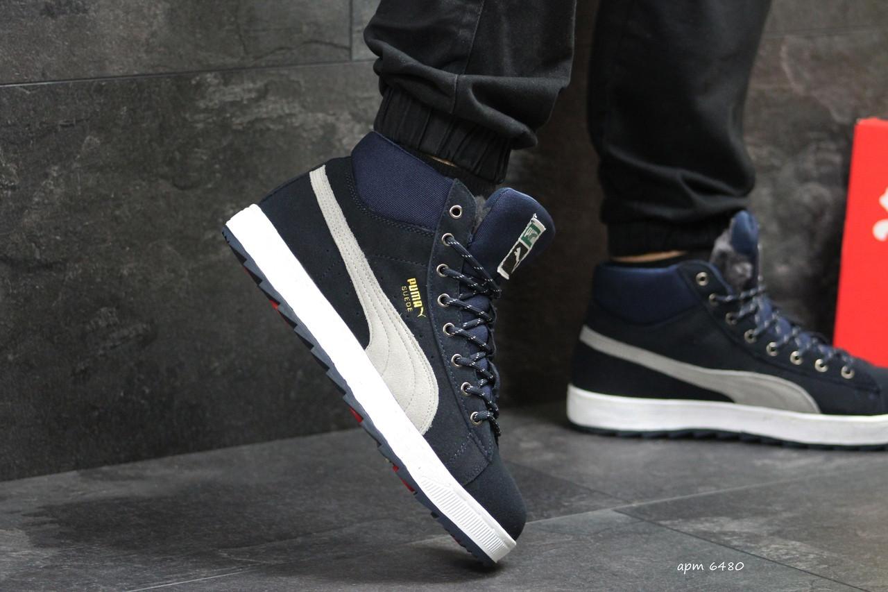 3f8f9356d747 Зимние мужские кроссовки Puma Suede темно синие   кроссовки мужские зимние  Пума