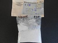 Микропорошок шлифовальный Электрокорунда белого 25А F1500 / М2