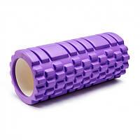 Ролик (валик) для йоги массажный OSPORT (MS-0857) Фиолетовый