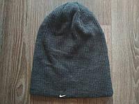 Шапка темно-серая Nike реплика