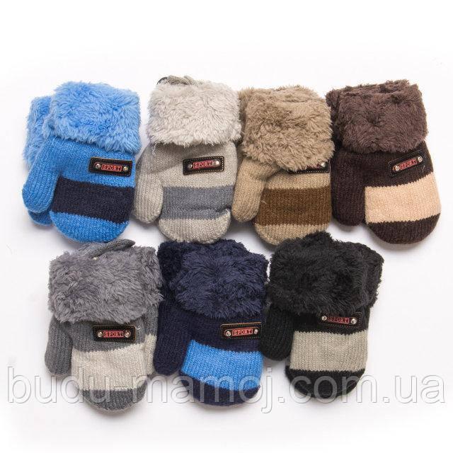 Детские теплые  варежки от рождения рукавички 0-24 месяцев