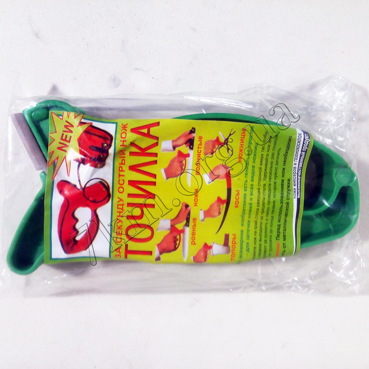 Точилка для ножей и ножниц - Детская одежда оптом 7км - Оптовый интернет магазин 7km.org.ua в Одессе