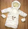 Зимний детский комбинезон/конверт для новорожденного,мешок,мех под овчину