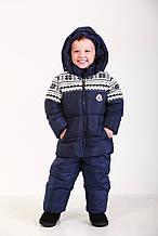 Детский зимний комбинезон для мальчика,76BLUE 100 см, Синий