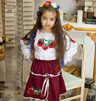 Вишиванка вишитий костюм Маки 6-7років спідничка+блузка машинна вишивка