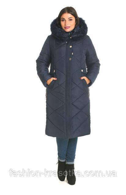 Стильный зимний женский пуховик с мехом увеличенных размеров