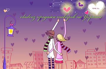 Интернет магазин vladvoz подготовил что то особенное для Вас и Ваших любимых!